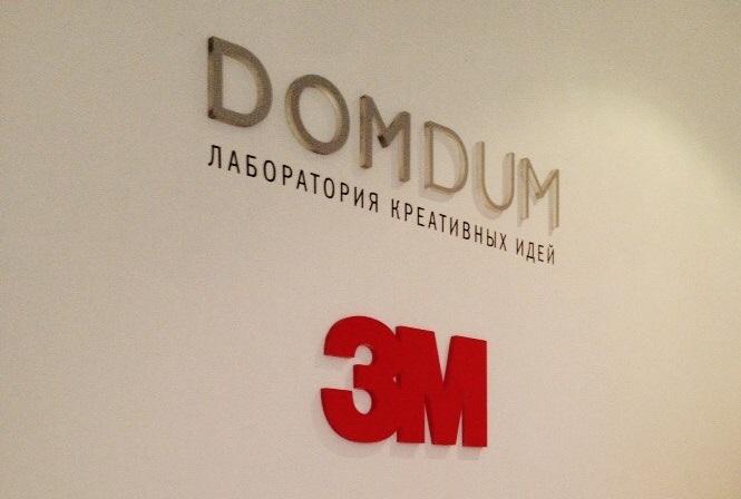 DomDum.jpg