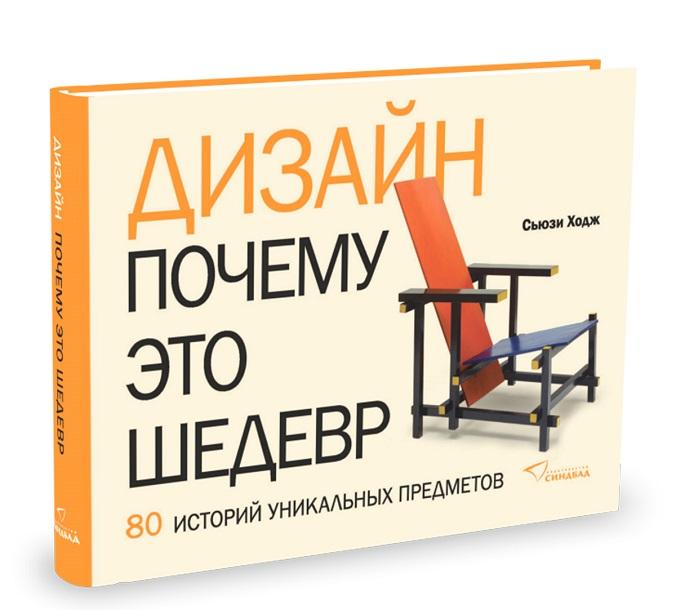 design_1200.jpg