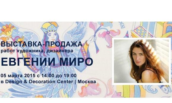 evgeniya_miro.jpg