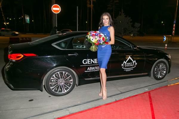 Мисс Россия 2015