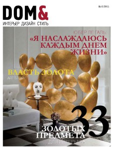 обложка 6
