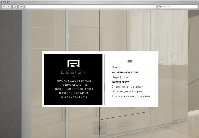 r-design_1 - копия