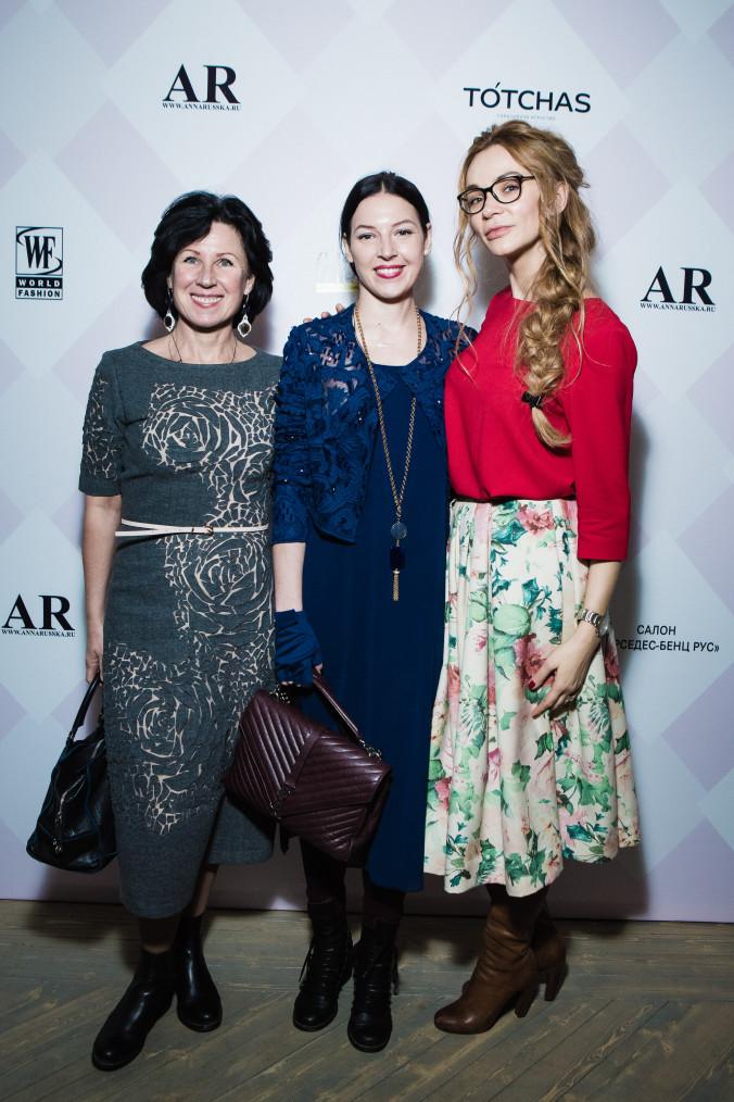 Светлана Кузовова, Надежда Кузовова и Наталья Блашкова