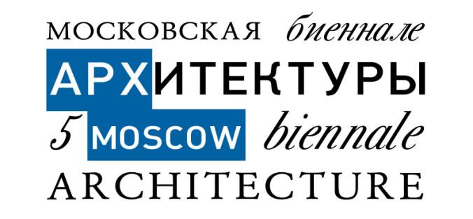Arch_M_2016_logo