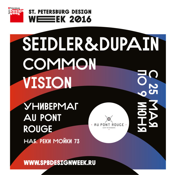 SEIDLER&DUPAIN Common Vision