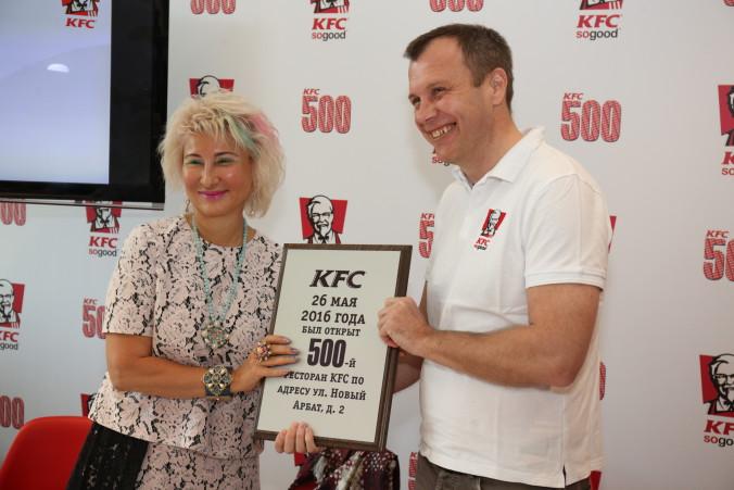 пресс-конференция KFC (2)