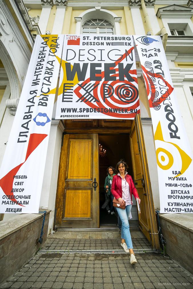 Выставка Design Week Expo_2
