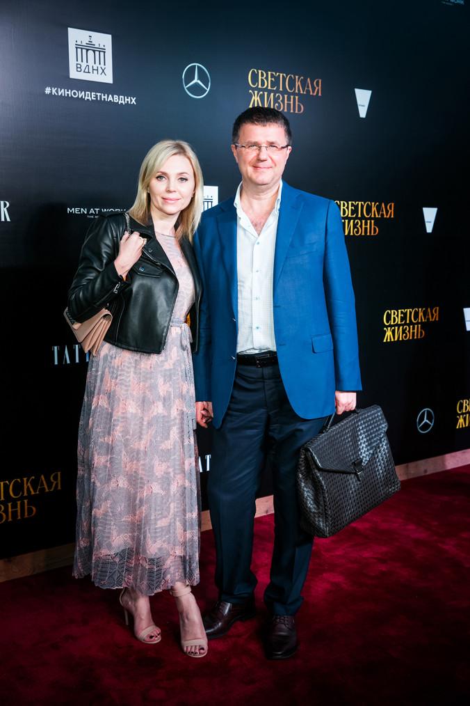 Юлия и Максим Карасевы