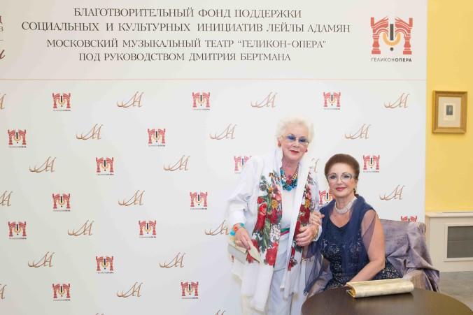 Анна Шатилова, Лейла Адамян