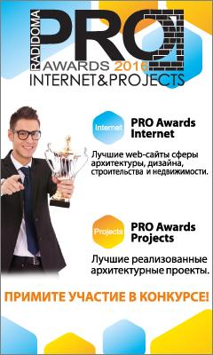 awards_240x400 (1)