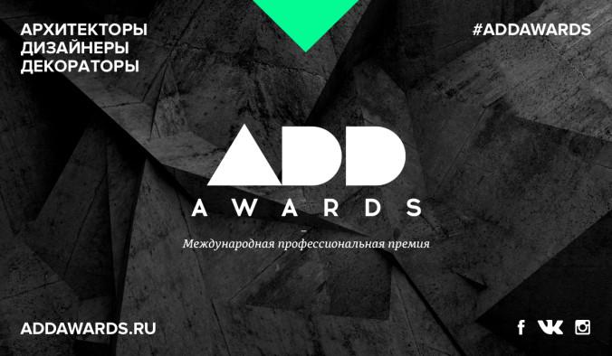 ADD_1_RUS