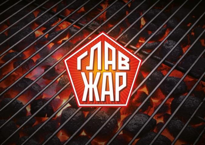 Glavjar_case3