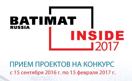 Лого-конкурса (1)