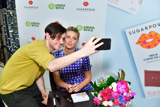Sugarpova Launch In Azbuka Vkusa Moscow