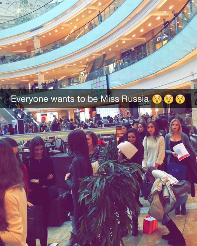 кастинг «Мисс Россия 2017»