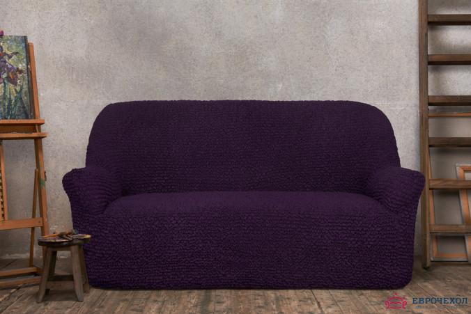 Фиолетовый-3