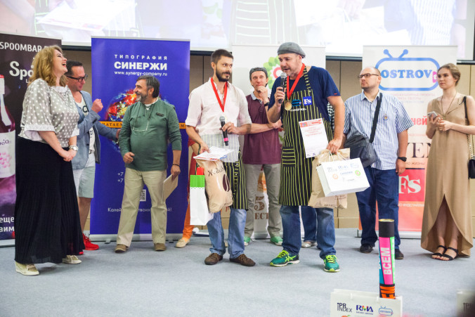 FOODSTYLE 2017