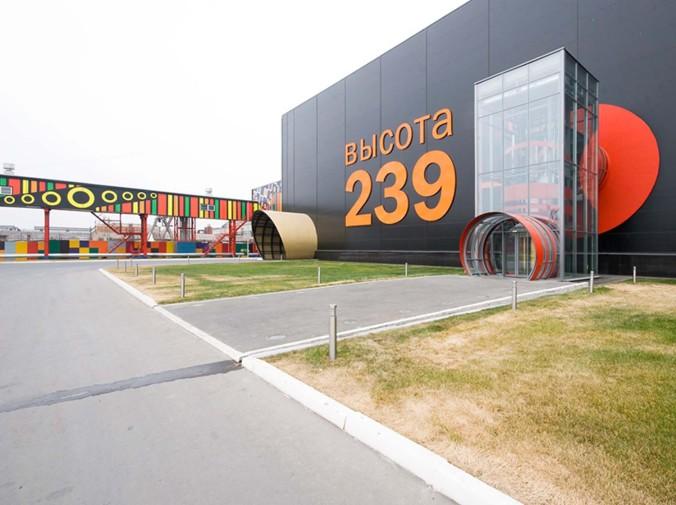 Челябинский трубопрокатный завод «Высота 239»