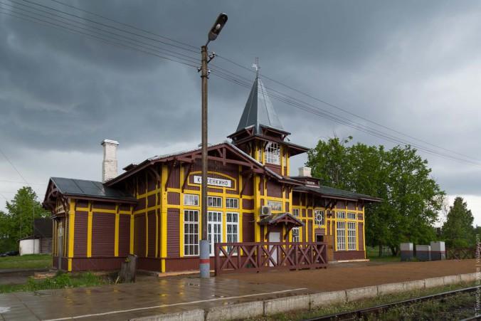 вокзал станции Куженкино