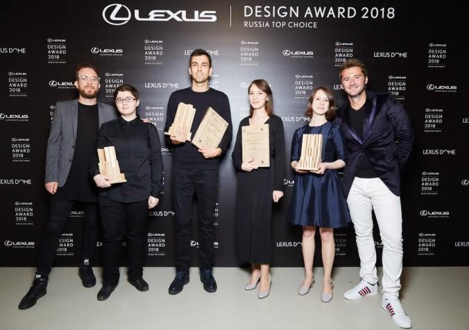Lexus Design Award 2018 Russia