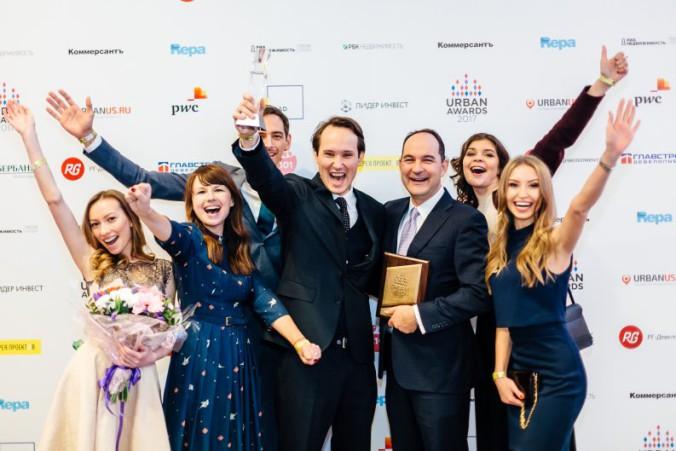Urban Awards 2017.