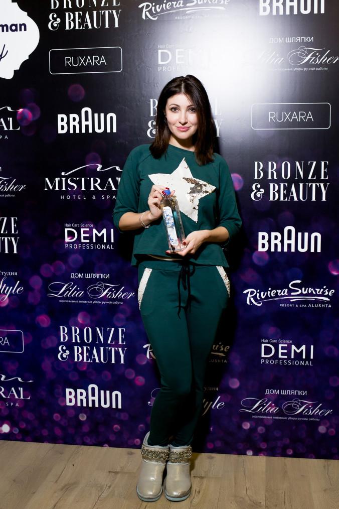 Bronze&Beauty
