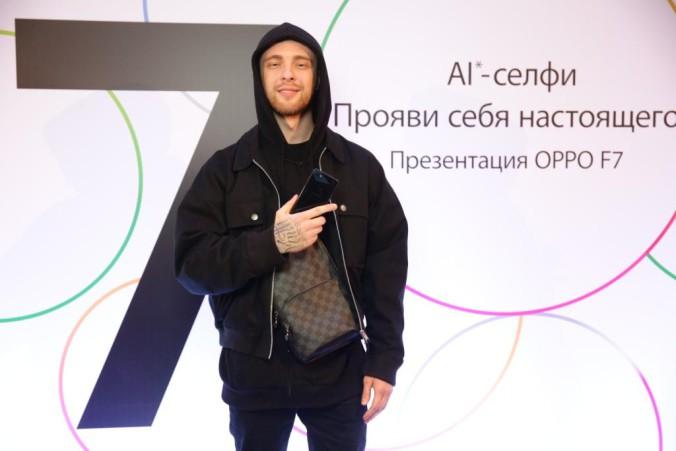 СМАРТФОН F7