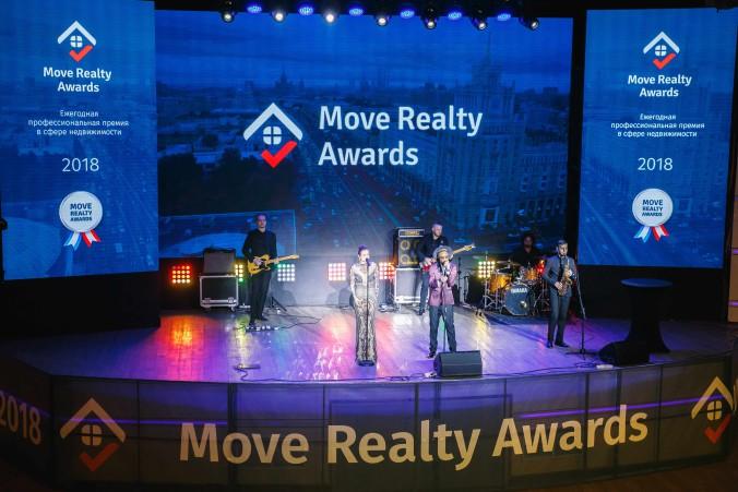 MOVE REALTY AWARDS 2018