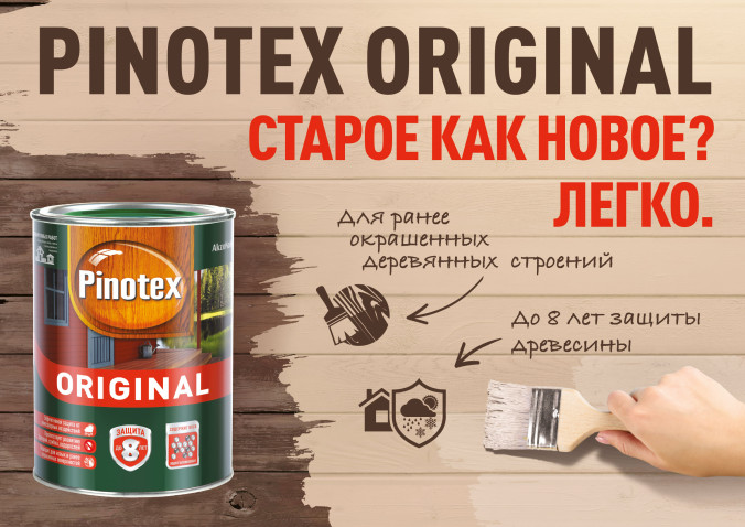 PINOTEX ORIGINAL