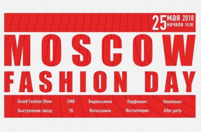 MOSCOW FASHION DAY