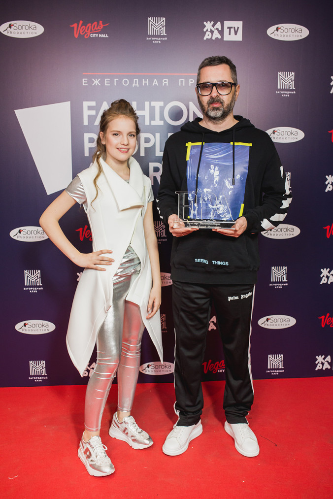 FASHION PEOPLE AWARDS