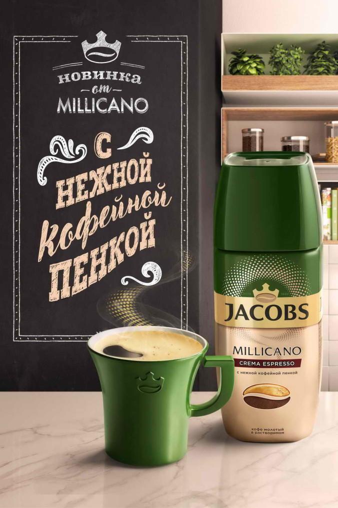 Jacobs Millicano Crema Espresso_KV_02