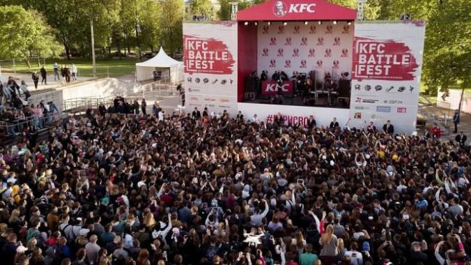 KFC BATTLE FEST-2018
