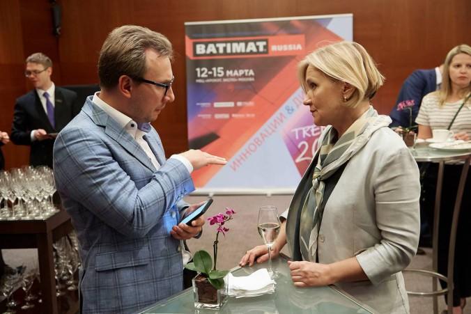 batimat_vstrecha_liderov_otrasli_05-07-2018_21