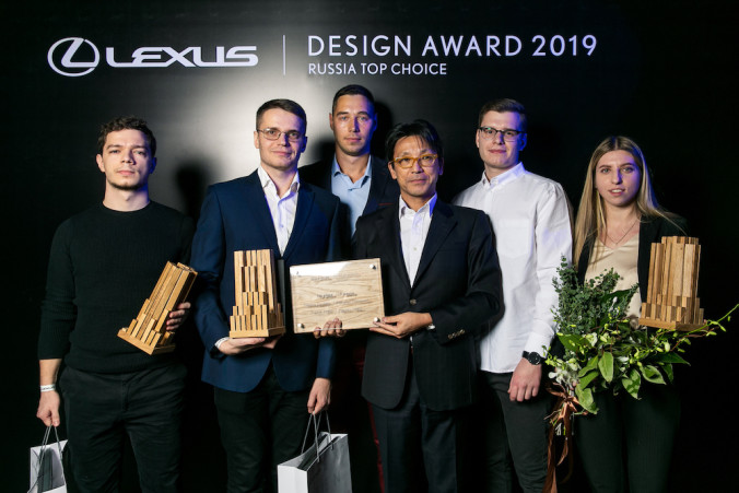LEXUS DESIGN AWARD RUSSIA TOP CHOICE 2019