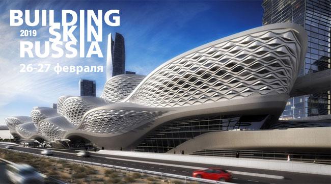 BUILDING SKIN RUSSIA 2019