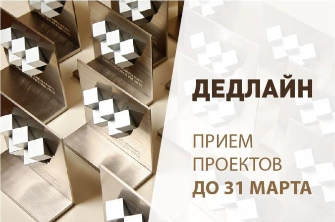КОНКУРС «BIM-ТЕХНОЛОГИИ 2018»
