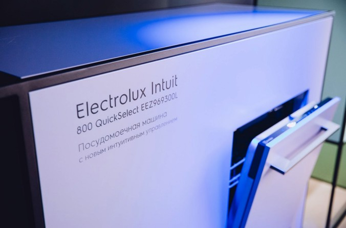 ELECTROLUX INTUIT