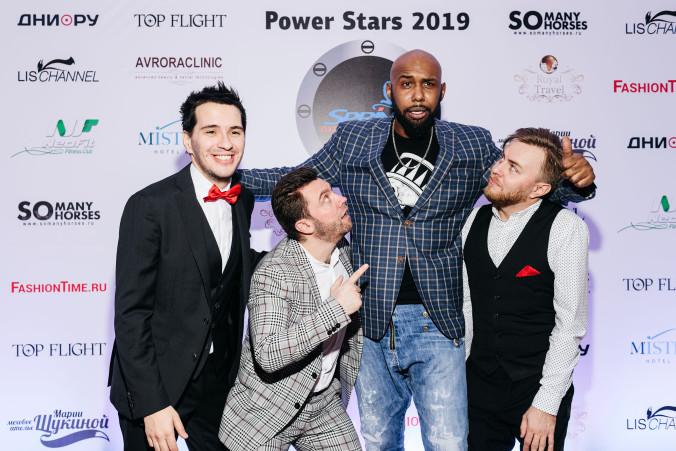 POWER STARS 2019