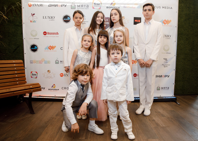 FAMILY AWARDS 2019