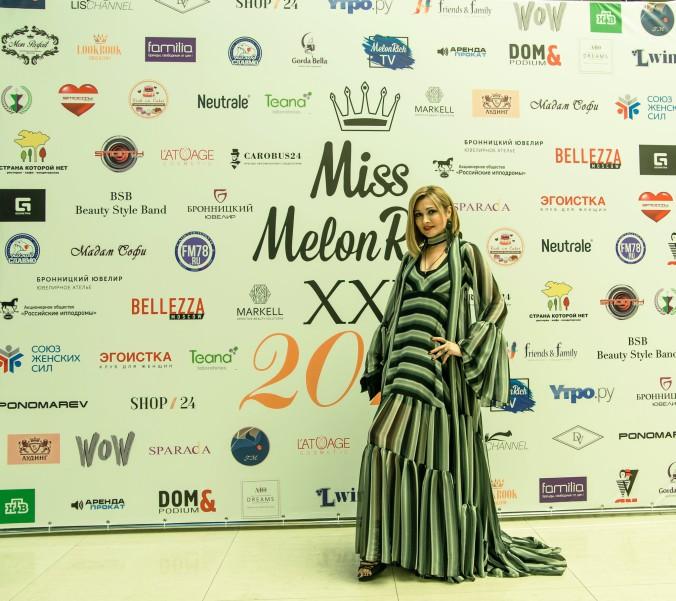 «Мисс Melon Rich XXL»