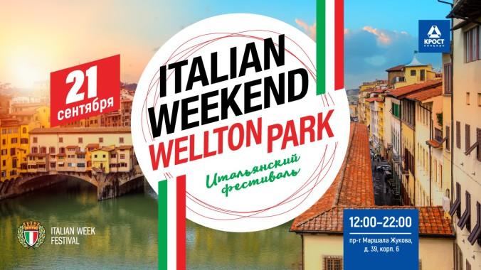 ITALIAN WEEK FESTIVAL