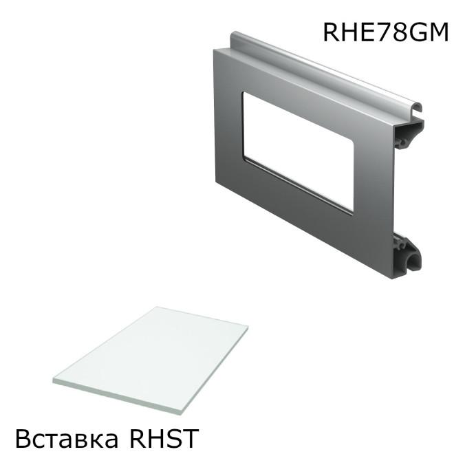 profil-rhe78g-so-vstavkoj-rhst