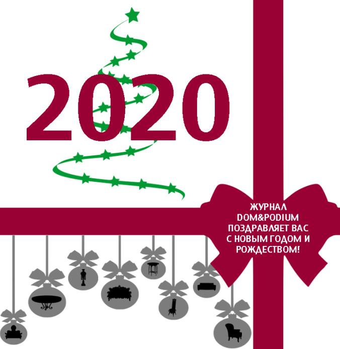 2020вариант(бордо)