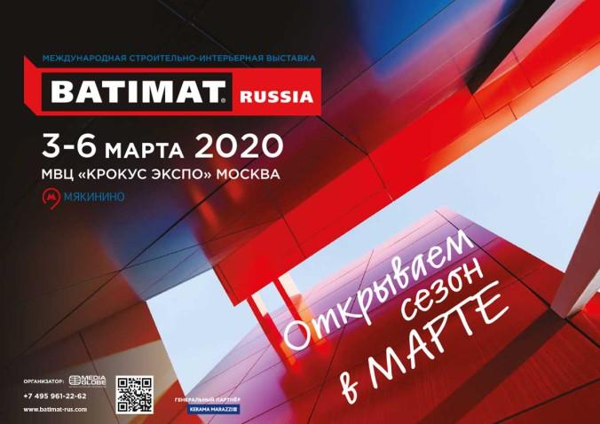 prezentation_2020