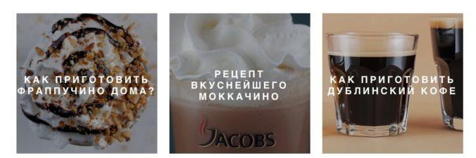 Jacobs Millicano