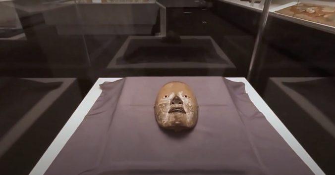«Ночь музеев»
