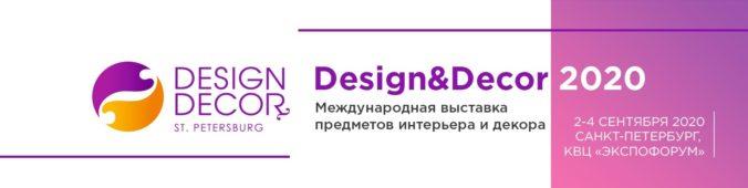 DESIGN&DECOR ST. PETERSBURG