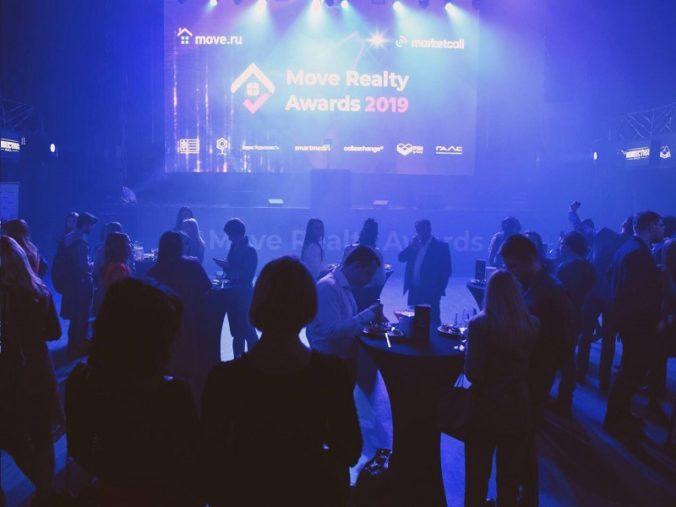 Move Realty Awards