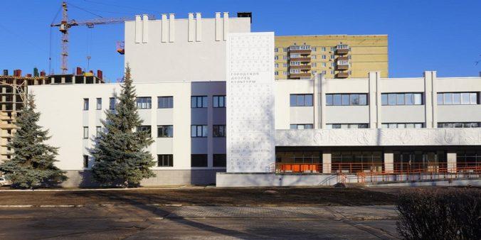 АРХ Москва